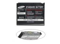 Acumulator Samsung AB553443C Swap Original