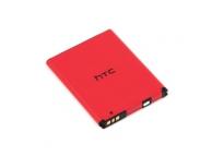 Acumulator HTC BA-S850 Swap Original