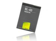 Acumulator Nokia N97 mini Swap Original