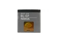 Acumulator Nokia BL-6P Original