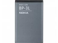 Acumulator Nokia Lumia 610 Original