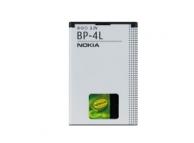Acumulator Nokia E71 Li-ion Original