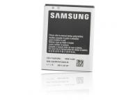 Acumulator Samsung I9100 Galaxy S II Swap Original