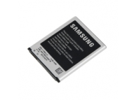 Acumulator Samsung I9300 Galaxy S III Original