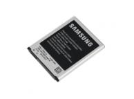 Acumulator Samsung I9300 Galaxy S III Swap Original
