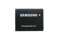 Acumulator Samsung AB483640B Swap Original