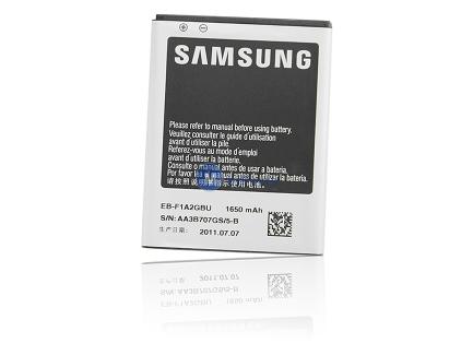 Acumulator Samsung I9100 Galaxy S II Original